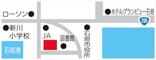 石垣キャンパス【石垣市立図書館】